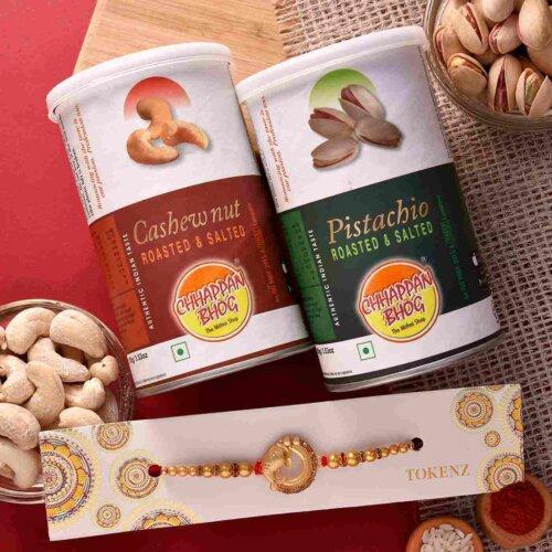 Designer Golden Ganesha and Beads Rakhi With Double Flavoured Cashewnut
