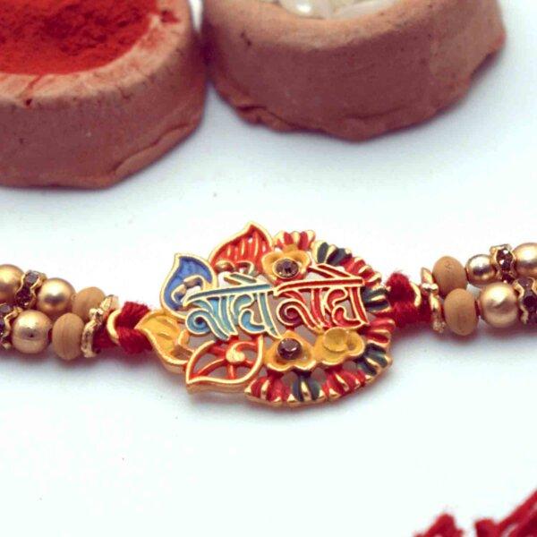 Traditional Artistic Rakhi