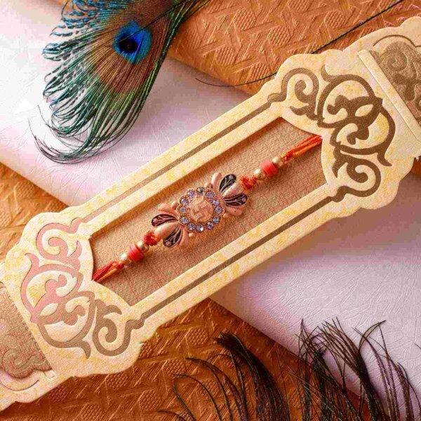 Elegant Swastik Beads Rakhi