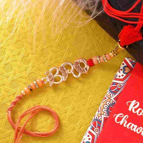 Golden Rakhi With Handmade Gems & Mint Chocolate Bar (100 Gms), Cranberry Biscotii (300gm )