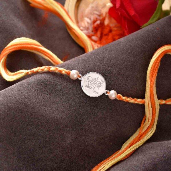 Designer Silver Rakhi Set