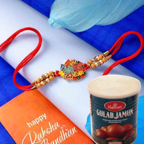 Antique rakhi with HaldiRam Gulab Jamun 1 KG